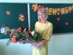 Карташова Екатерина Андреевна учитель английского языка