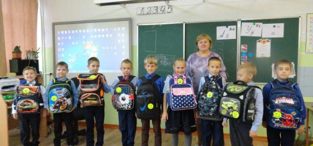 Классные часы для обучающихся 1- 4 –х классов