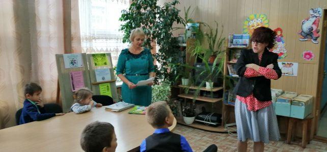 Акция «Наша Школьная Библиотека»