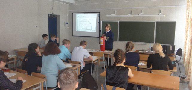 Занятия по ОБЖ в старших классах