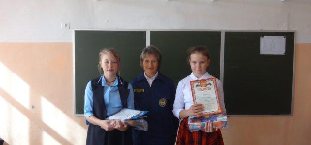 Вручение призов по итогам конкурса «Пожарная безопасность глазами детей»